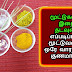 joint pain home remedies in tamil