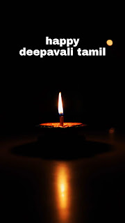 diwali wishes in tamil share chat