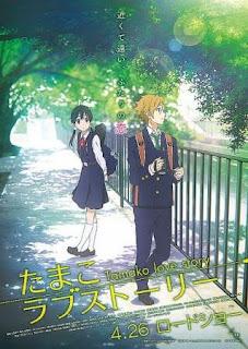 Movie Tamako Love Story Sub Indo