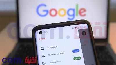 جوجل متهمة بالعمل مع فيسبوك لخرق القانون