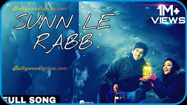 Suun le Rabb lyrics | Pal Pal Dil Ke Paas 2019, Hindi Song Lyrics, Bollywood song lyrics, latest song lyrics, song lyrics