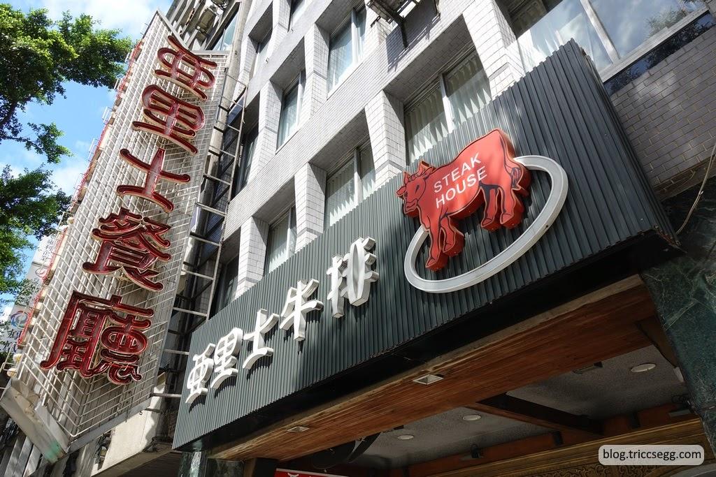亞里士餐廳(4).JPG