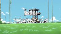 One Piece Episode 211