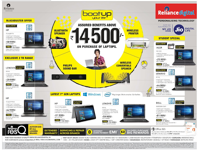 Reliance Digital Assured Benefits above Rs 14,500/- on purchase of Laptops