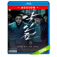 The Gangster, the Cop, the Devil (2019) BRRip 720p Audio Dual Latino-Coreano