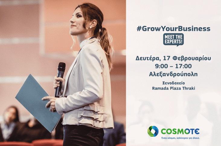 Η Αλεξανδρούπολη πρώτος σταθμός του #GrowYourBusiness - Meet The Experts για το 2020