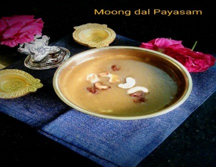 https://www.virundhombal.com/2017/08/moong-dal-payasam.html