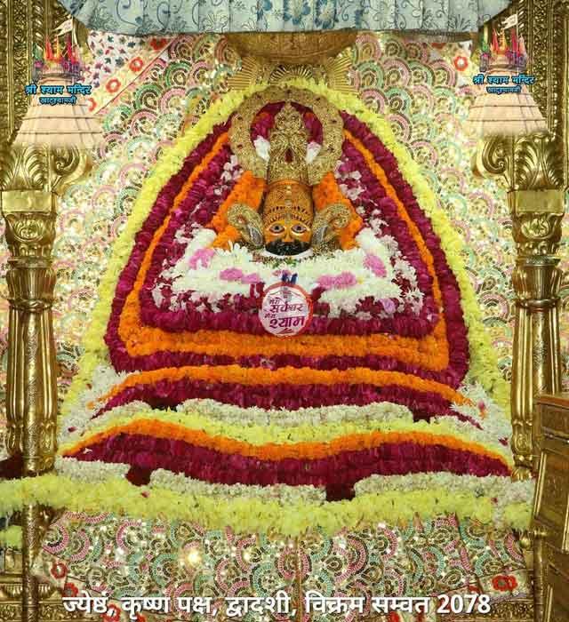 khatu shyamji ke aaj 7 june 2021 ke darshan