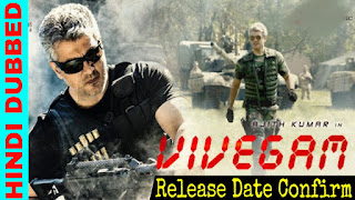 Veer vivegam Hindi dubbed full movie