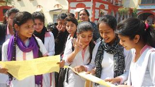 Jharkhand Result 2018 : इंटर साइंस में आधे से ज्यादा बच्चे फेल, JAC भी नहीं हो सका पास