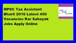 MPSC Tax Assistant Bharti 2016 Latest 450 Vacancies Kar Sahayak Jobs Apply Online