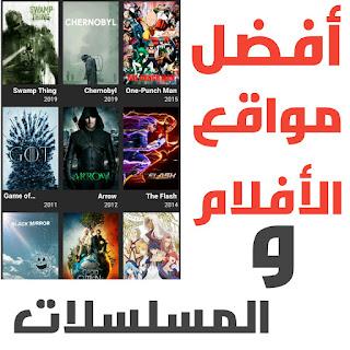 افلام اون لاين مشاهدة افلام 15