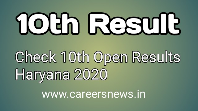 Check HBSE Open 10th Results 2020    Haryana Board Class 10th Results Live Update 2020