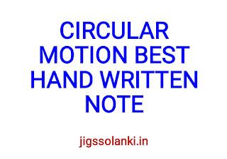 CIRCULAR MOTION BEST HAND WRITTEN NOTE