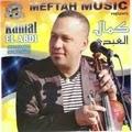 Kamal El Abdi MP3