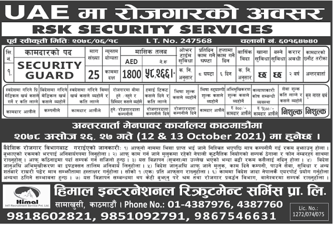 Jobs in UAE for Nepali, salary NRs 58,266