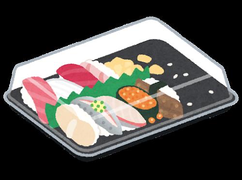 寄ったパック寿司のイラスト
