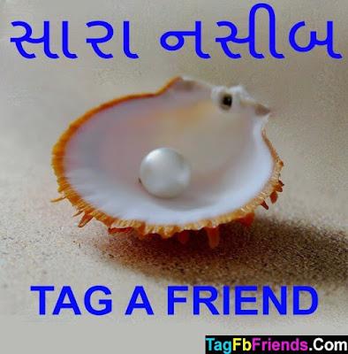 Good luck in Gujarati language
