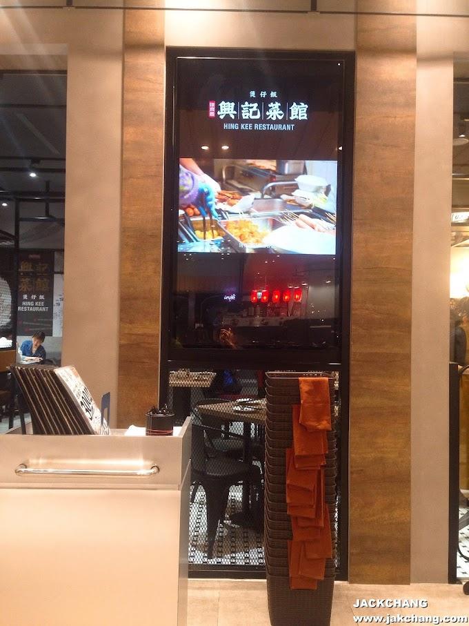 食|台北【微風南山】陳興發興記菜館煲仔飯-香港廟街上的炭火香