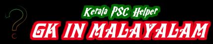 Kerala PSC Malayalam GK Questions and Answers - Kerala PSC Helper