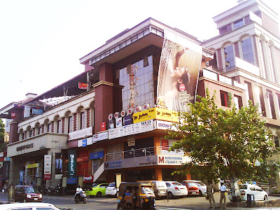 Empire mall-Mangalore