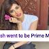 Pakistani actress Mahesh Hayat wants to be the Prime Minister