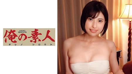 230OREC-629 | 中文字幕 – 按摩師偷拍挑逗狂幹巨乳美女