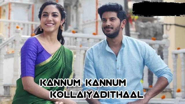 kannum kannum kollaiyadithaal full movie watch online || Kannum Kannum Kollaiyadithaal Tamilrockers