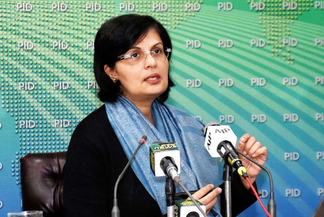 Emergency cash disbursement to start from Wednesday, says PM's aide Dr Sania