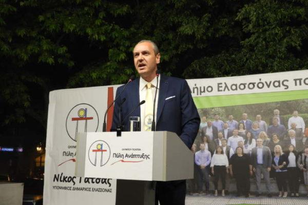 Αλλαγή σελίδας με νέο Δήμαρχο τον Νίκο Γάτσα στην Ελασσόνα - Τελικά αποτελέσματα