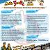 Pendaftaran Pemilihan Duta GenRe Kepulauan Riau Tahun 2020