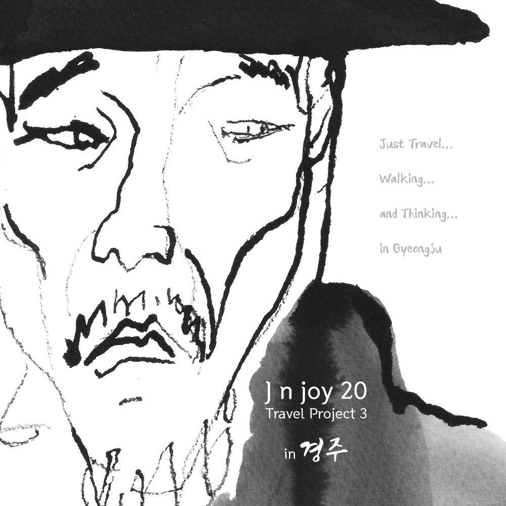 J N Joy 20 – Travel Project 3. in 경주