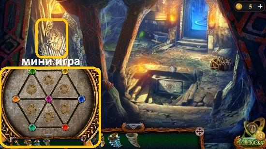 после прохождения игры открываются двери в игре затерянные земли 5