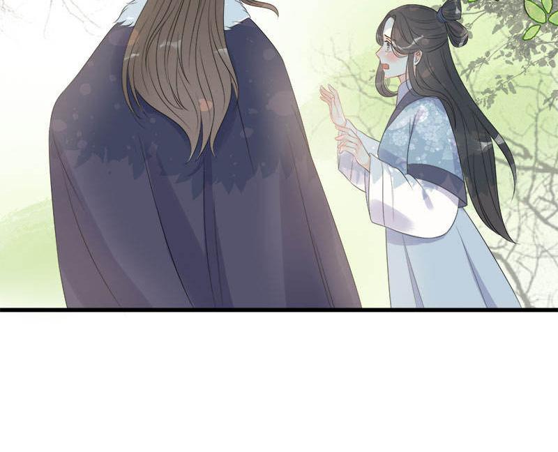 Tư Thế Chính Xác Cùng Bệ Hạ Yêu Đương - Chapter 9