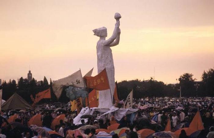 Tian An Men Patung Liberti
