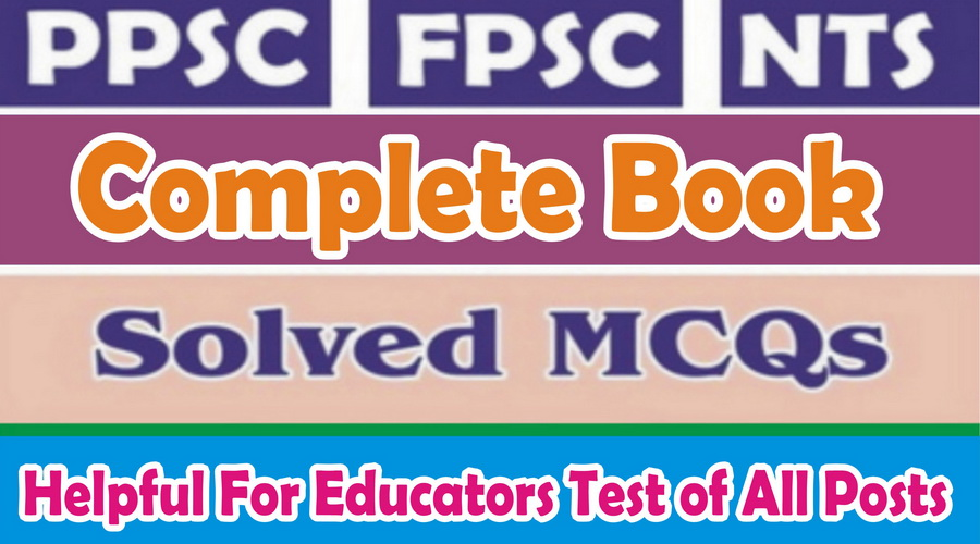Complete Book for Educator's NTS Test 2016 (PDF Format) with