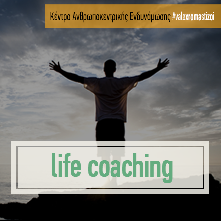 Life Coaching @ valexromastizoi