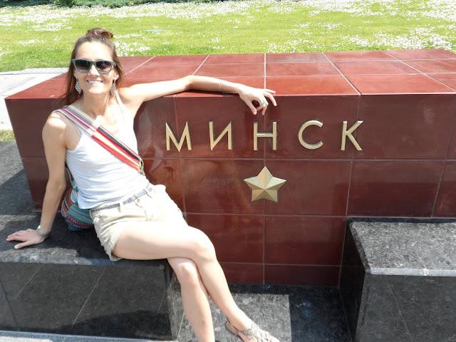 из России