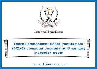 kausali cantonment Board  recruitment 2021-02 computer programmer & sanitary Inspector  posts