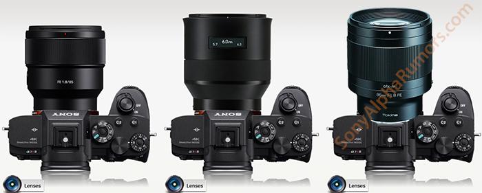 Сравнение размеров объективов Sony 85mm f/1.8, Zeiss Batis 85mm f/1.8 и Tokina ATX-M 85mm f/1.8 FE