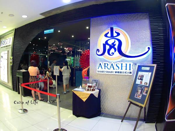 Arashi Shabu Shabu @ Gurney Plaza, Penang