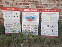 Сотрудниками МЧС России было проверено соблюдение требований пожарной безопасности при обустройстве палаточного лагеря
