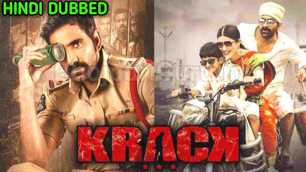 Krack South Hindi Dubbed Full Movie Release Date | Krack Full Movie Hindi Dubbed Ravi Teja