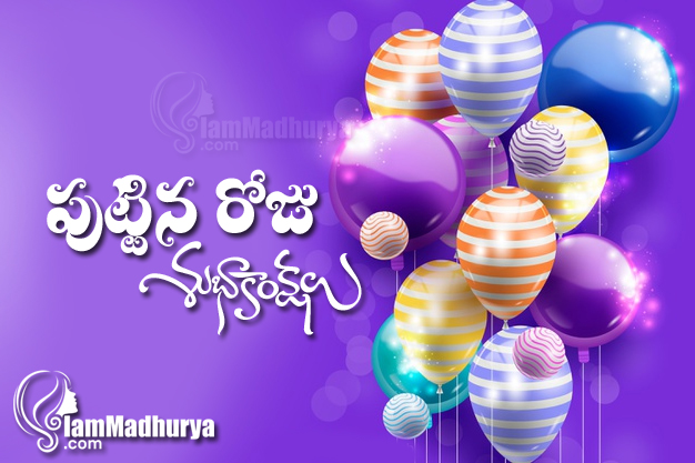 Awesome Telugu Birthday Wishes Personalised Birthday Cards Veneteletsinfo