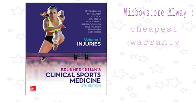 Clinical Sports Medicine Collection Account Subscription ( 1 year )