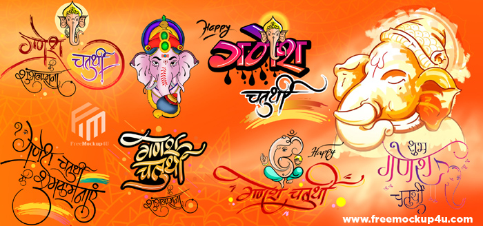 60 Ganesh Chaturthi India Traditional Festival PNG Pack