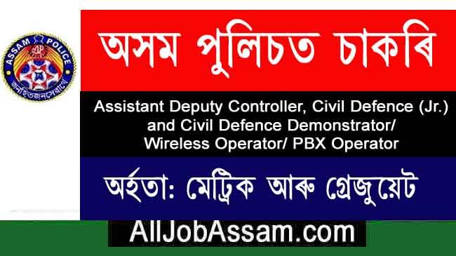 Assam Civil Defence Recruitment 2020