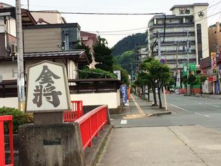 市内を流れる倉津川に掛かる「金将橋」