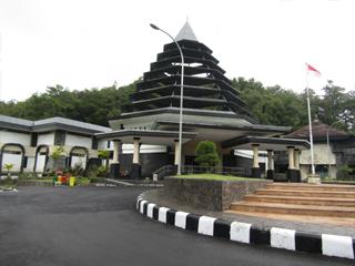 Tempat Wisata Museum Gunung Api Batur Bali