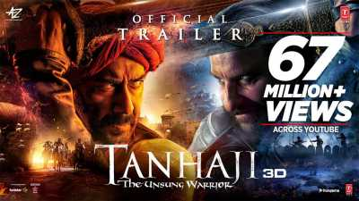 Tanhaji 2020 2019 3D VR-Box Full Movies Download HD 1080p